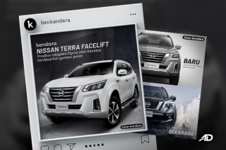 The new Nissan Terra comes up in some patent images