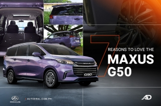 Top 7 reasons to love the Maxus G50