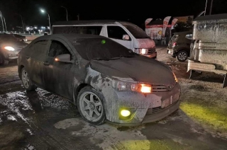 Toyota Corolla Altis Covered In Ash Philippines