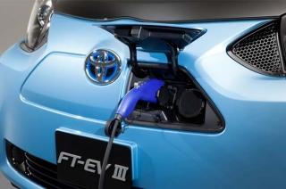 Toyota EV concept