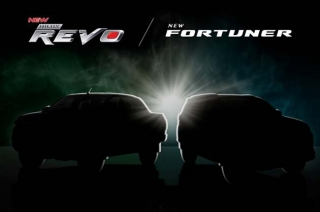 Toyota Hilux and Fortuner teaser