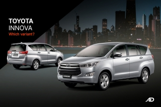 Toyota Innova: The perennial MPV – Which variant?