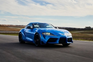 Toyota Supra Limited Edition