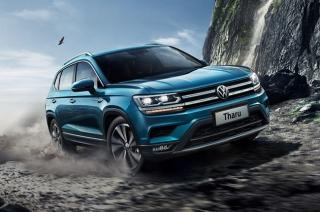 Volkswagen Tharu to make its Philippine debut this year