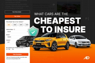What cars are the cheapest to insure in the Philippines?