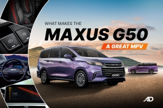 What makes the Maxus G50 a great MPV