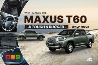 What makes the Maxus T60 a great pickup truck
