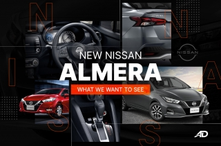 What we want to see in the new Nissan Almera