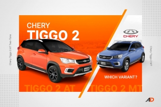 Which 2020 Chery Tiggo 2 to buy - Variant Comparison Guide
