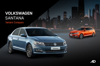Which 2020 Volkswagen Santana to buy? – Variant Comparison Guide