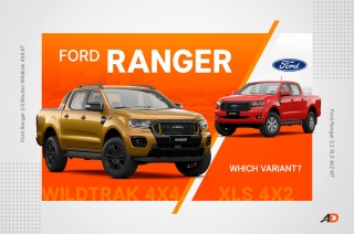 Which 2021 Ford Ranger to buy? – Variant Comparison Guide