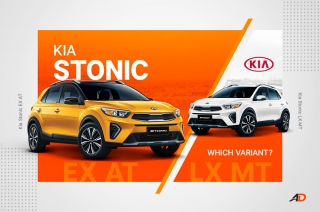 Which 2021 Kia Stonic to buy – Variant Comparison Guide
