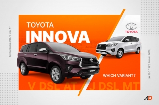 Which 2021 Toyota Innova to Buy – Variant Comparison Guide