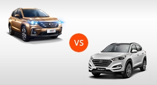 GAC GS4 1.5 AT vs. Hyundai Tucson 2.0 GL 4x2 AT