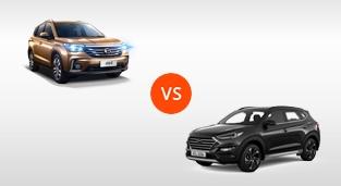 GAC GS4 1.5 AT vs. Hyundai Tucson 2.0 GL 4x2 AT