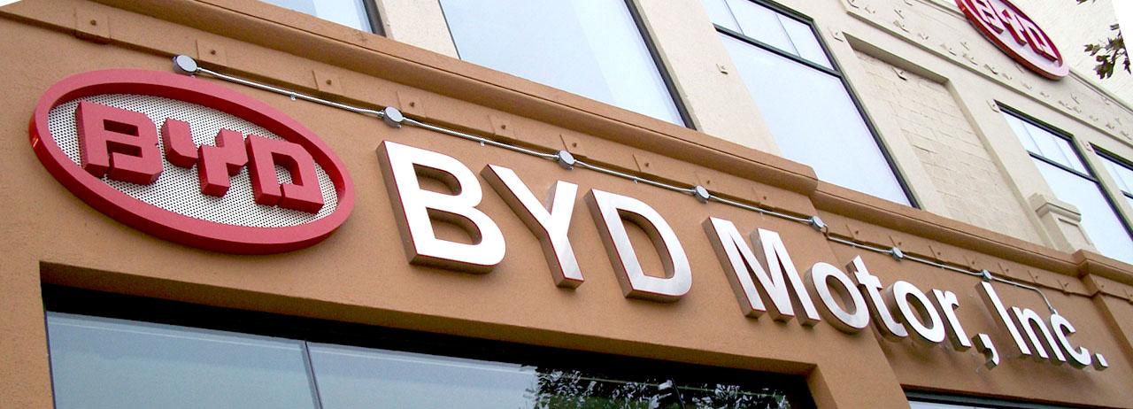 BYD Shaw Boulevard