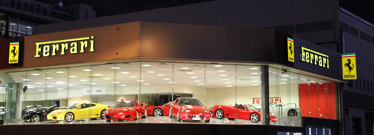 Ferrari Philippines