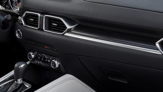 2018 Mazda CX-5 details