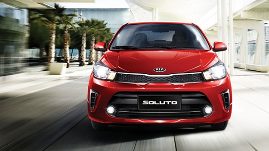 2019 Kia Soluto Philippines front
