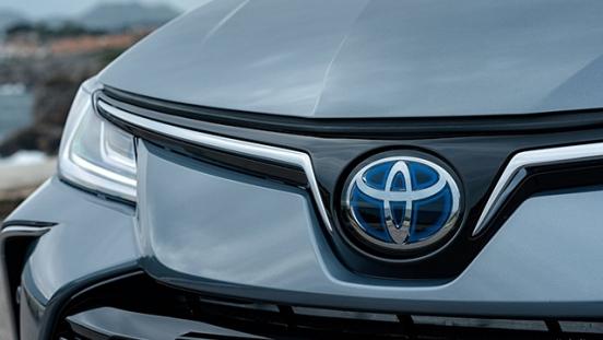 2020 Toyota Corolla Altis Hybrid Exterior Philippines
