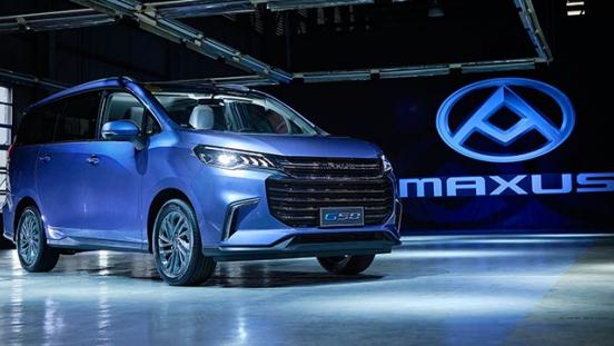 2021 Maxus G50 Philippines
