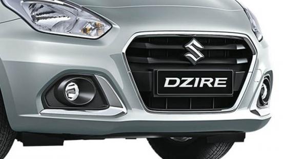 2021 Suzuki Dzire front grille