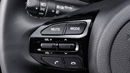 Kia Soluto Philippines Steering Wheel Controls