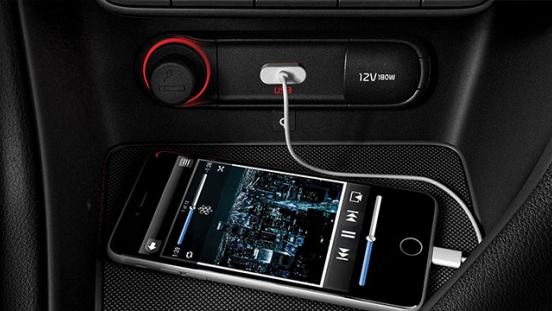 Kia Sportage Philippines USB Charging Port