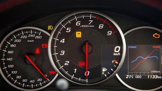Subaru BRZ Gauge Cluster