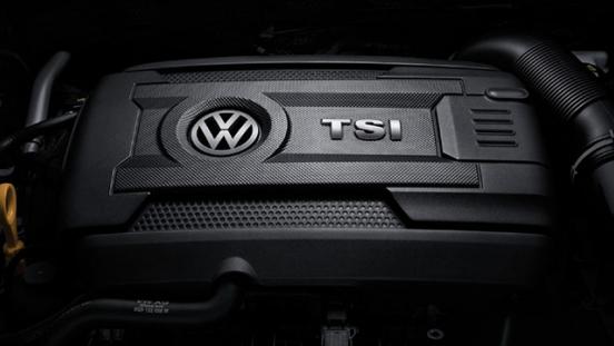 Volkswagen Lamando 2018 engine