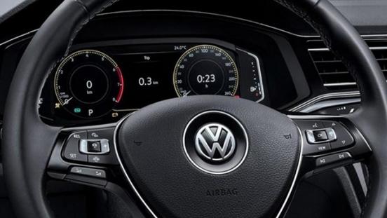 Volkswagen Lamando 2018 steering wheel