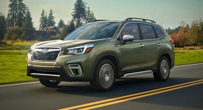 Subaru Forester 2019, Philippines Price & Specs | AutoDeal
