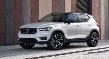 2019 Volvo XC40: Review, Specs, Price >> Volvo Xc40 2019 Philippines Price Specs Autodeal