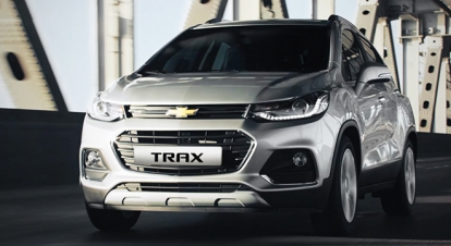 Chevrolet Trax 1 4 Lt At 2019 Philippines Price Specs