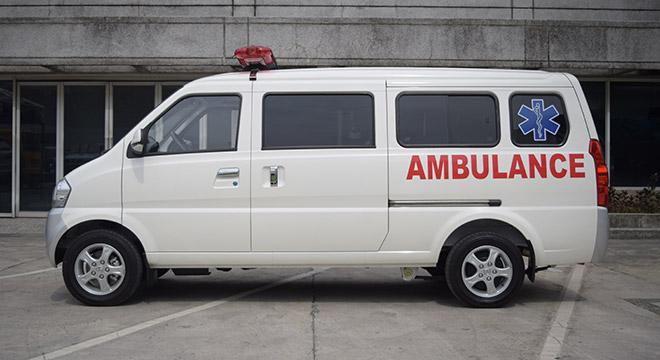 2018 BAIC MZ45 Ambulance side