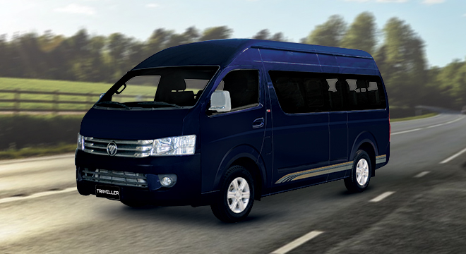 Foton View Traveller 2.8L LS (18-Seater) 2019, Philippines ...