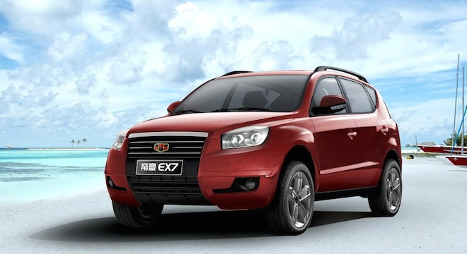 2018 Geely Emgrand EX7 front