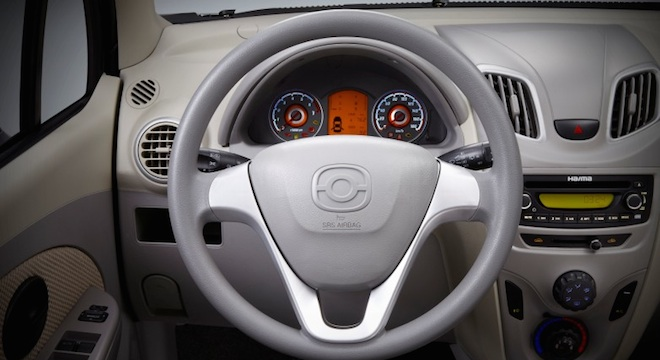2018 Haima 1 Philippines Steering Wheel