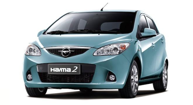2018 Haima 2 Philippines