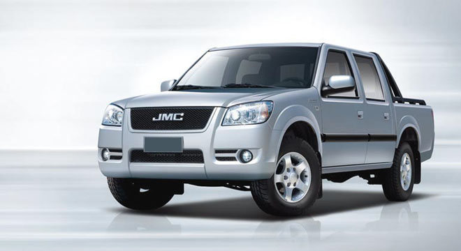 2018 JMC Hunter Philippines Pickup