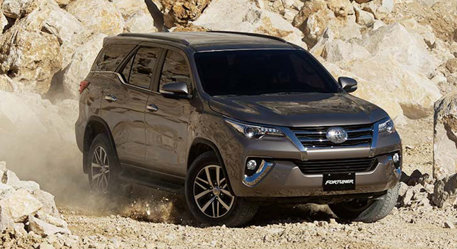 2018 Toyota All-New Fortuner Philippines