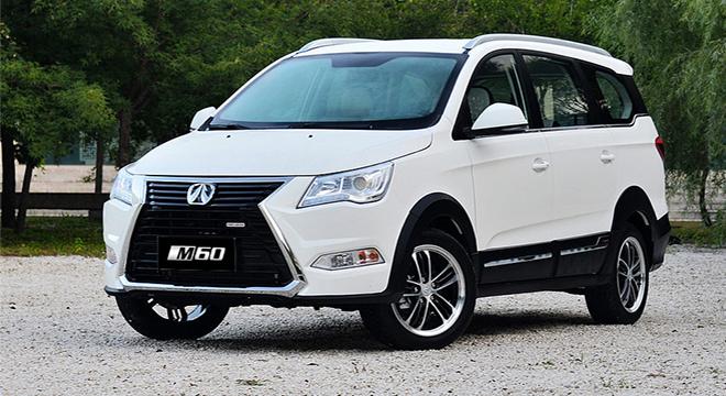 Changhe La Union New Car Dealership Autodeal Philippines