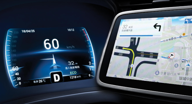 Chery Tiggo 8 Gauge Cluster and Infotainment System