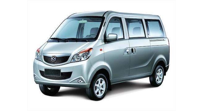 Haima FStar 2018 Philippines Van