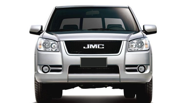 JMC Hunter 2018 Philippines Pickup Truck