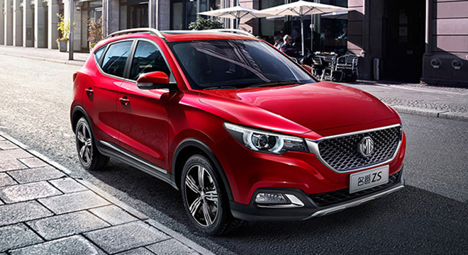 Mg Zs 2019 Philippines Price Specs Autodeal