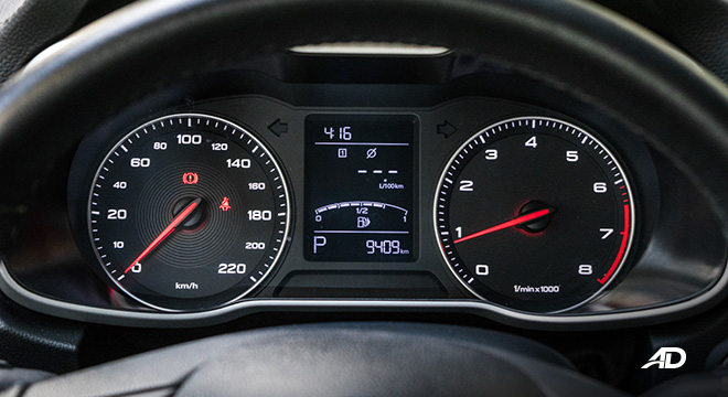mg zs review road test instrument cluster interior philippines
