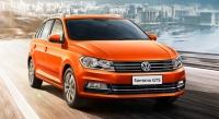 2019 Volkswagen Santana GTS