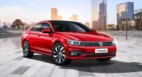 Volkswagen Lamando 2018