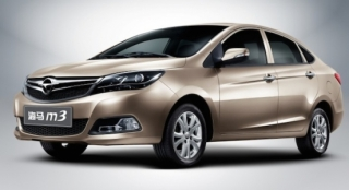 Haima Philippines Car Models Price Lists Videos Autodeal